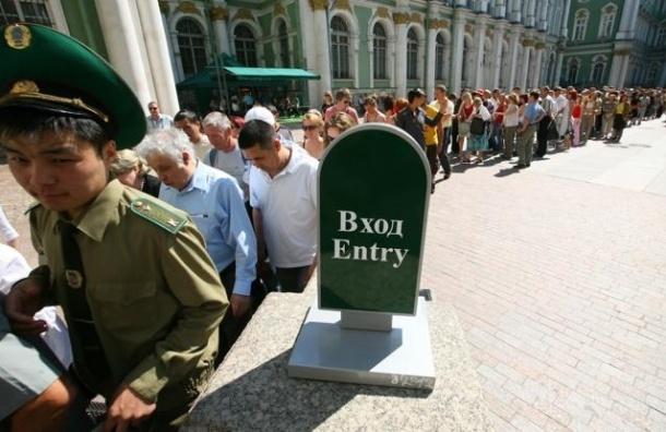 Эрмитаж в очередной раз повысил цены на билет