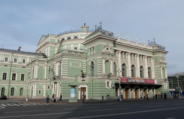 Историческое здание Мариинского театра признали опасным