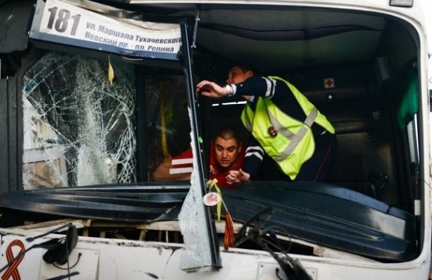 Пострадавшим в аварии с автобусом на Невском проспекте выплатят до 2 млн