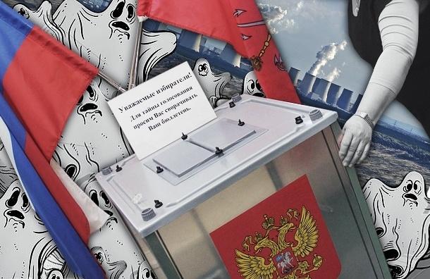 Зачем Полтавченко нужны участки-фантомы на выборах 14 сентября