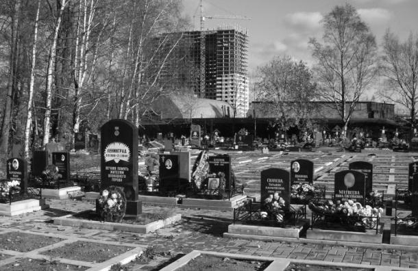 Братская могила на Серафимовском кладбище «зарастает» новыми захоронениями
