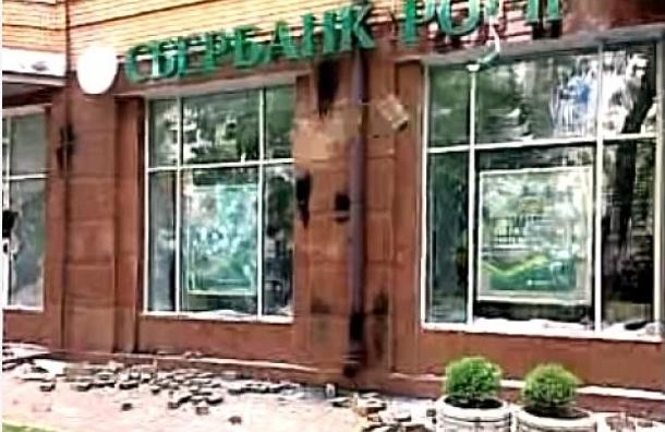В Киеве активисты разгромили отделение Сбербанка