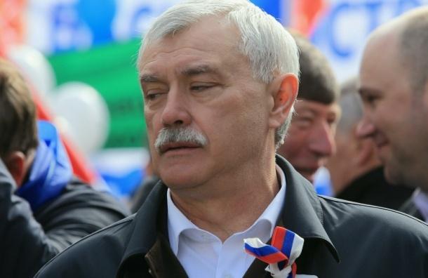 Полтавченко победил на праймериз «Единой России»