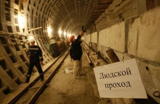Блогеры проникли в строящийся тоннель Фрунзенского радиуса и сделали фото