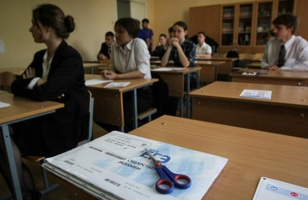 Снижение балла ЕГЭ по русскому спасло каждого пятого выпускника