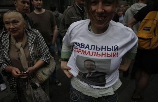 Суд удовлетворил иск депутата Руденского к Навальному