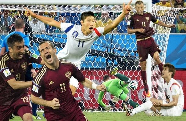 Куяба какая-то. Как Россия играла с Кореей