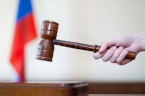 В Петербурге подросток заплатит 169 тысяч рублей за лечение пострадавшего в драке