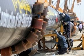 Еврокомиссия предлагает приостановить строительство «Южного потока»