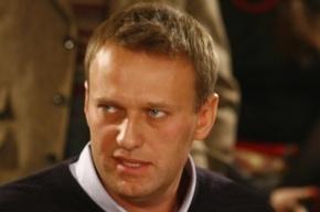 К Навальному пришли с обыском в четыре утра