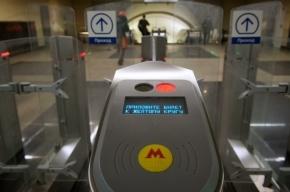 Московское метро создаст картотеку безбилетников