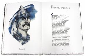 Иллюстратор Леонид Владимирский работает для детей