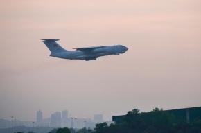 В Луганске погибли 49 человек при падении Ил-76