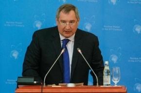 Рогозин: Россия до 31 августа ждет от США ответа по ГЛОНАСС