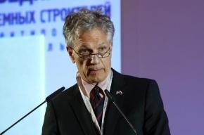 Генконсул США в Петербурге опубликовал на прощанье сборник стихов о России