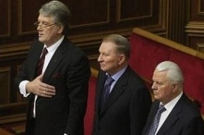 Три экс-президента Украины призвали Путина к переговорам