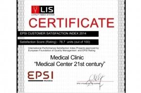 Медицинский центр XXI век стал первым