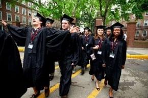 Правительство РФ оплатит студентам учебу в Оксфорде и Кембридже