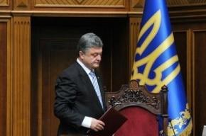 Порошенко потребовал наказать Россию за события на Украине