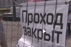 В Приморском районе торговый центр отгородили от посетителей забором