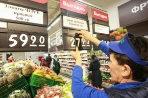 В России продукты подорожали на 6,6 % впервые за 6 лет