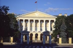 Стал известен третий кандидат в губернаторы Петербурга