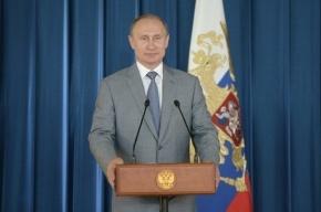Путин тайно наградил миллиардеров и чиновников за Олимпиаду