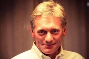 Дмитрий Песков сбрил свои усы