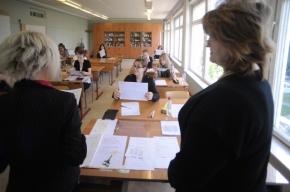 Школьник из Тувы выложил в Сеть материалы ЕГЭ по математике