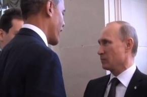 Путин кратко переговорил с Обамой об Украине