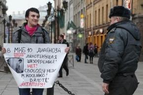 Петербуржцы потребуют освободить политзаключенных