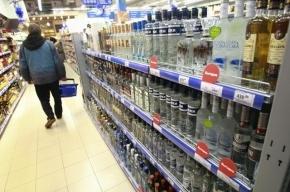 Падение продаж водки привело к сокращению доходов бюджета России