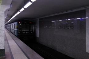 В Москве загорелся поезд метро на станции «Бульвар Дмитрия Донского»