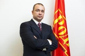«Родина» выдвинула четвертого кандидата на пост губернатора