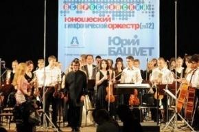 Юношеский оркестр Юрия Башмета отправляется в первое зарубежное турне