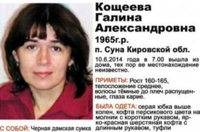 В Кировской области убили главреда местной газеты