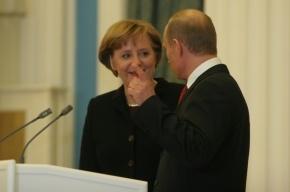 В Нормандии состоится встреча президента Путина и канцлера Меркель