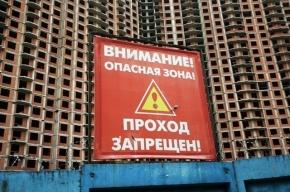 В Петербурге на стройке рабочий упал с 15 этажа