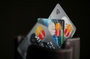 Шувалов: обеспечительный взнос для Visa и MasterCard могут снизить