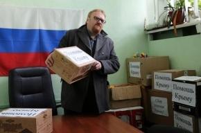Милонов будет представителем ДНР в Петербурге