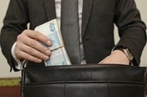 Замначальника Росрыболовства в СЗФО задержан при получении взятки