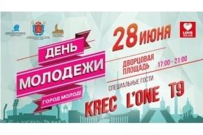 Петербуржцы отметят День молодежи на Дворцовой площади