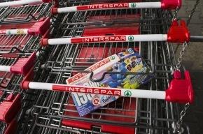 В Петербурге появились супермаркеты с кассами самообслуживания