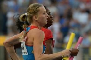 Чемпионка мира по легкой атлетике Рыжова дисквалифицирована за допинг