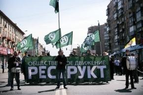 В Москве задержаны трое студентов за убийство мигранта