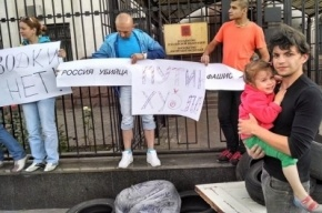 Протестующие в Киеве заблокировали российское посольство