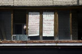 В Калининском районе жители дома сражаются с рестораном