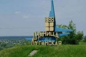 СМИ: Ополченцы остановили под Луганском 40 танков Нацгвардии