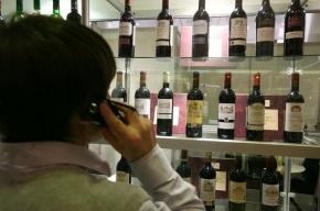 В Петербурге лицензия на продажу алкоголя может подорожать в 20 раз