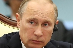 Путин пожелал приятного аппетита участникам саммита G7